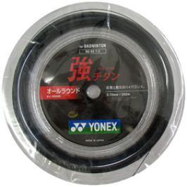 Bedmintonový výplet Yonex Micron BG65 Black (0.70 mm) - dĺžka 200 m